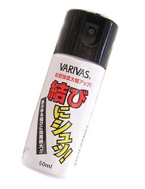 Varivas 線結強化噴劑
