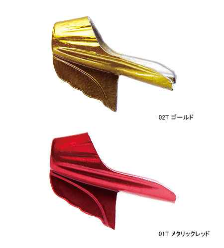 Shimano Sephia EGIXILE Mask sinker 木蝦也要戴面具~