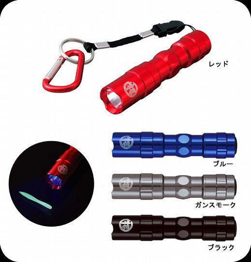 PROX LED 根魚權藏 UV蓄光器