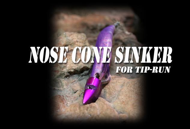 Geecrack  Nose Cone Sinker 木蝦也要戴頭套!?