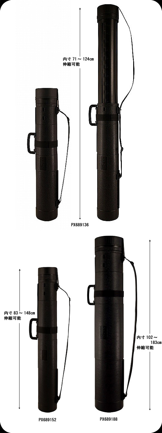PROX ラウンドハードロッドケース 硬是了得的攜帶竿筒