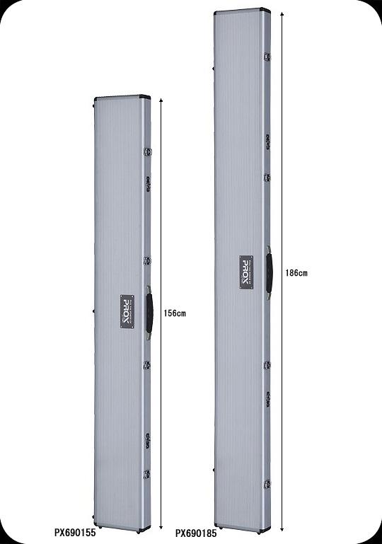 PROX アルミハードロッドケース 鋁合金竿箱