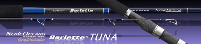 Olympic SerieOceano Barlette TUNA 重砲級鮪魚船拋竿