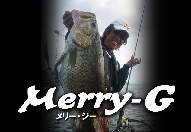 GEECRACK MERRY G 日系 阿拉巴馬釣組