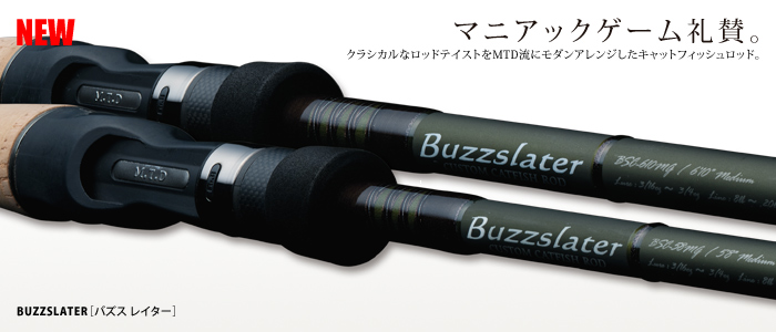 MISSION BUZZSLATER 鯰魚專用槍柄竿~超Q!