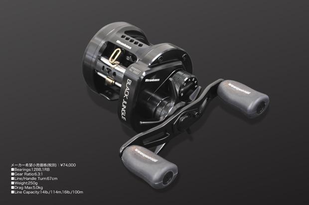 Megabass BLACK JUNGLE 雙軸鼓式捲線器-25周年紀念式樣