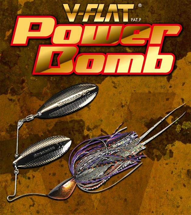 Megabass V-FLAT PowerBomb 超防纏Spinner Bait