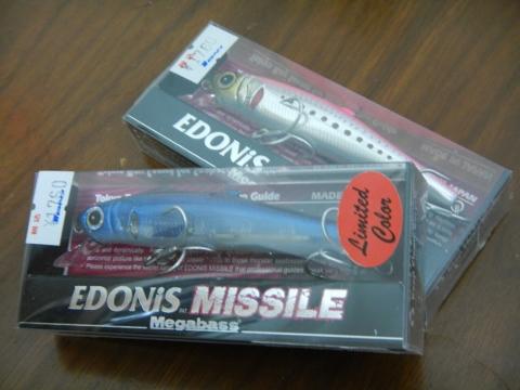 搭飛機來的 Megabass EDONIS MISSILE 開箱分享