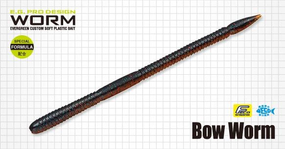 EverGreen Bow Worm Bass用高比重軟蟲 腰骨很軟Q
