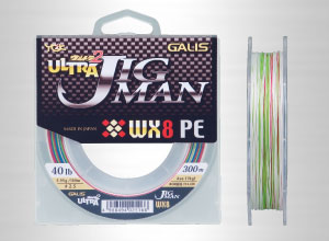 YGK Ultra JIG MAN WX8 超高貴Jigging PE線