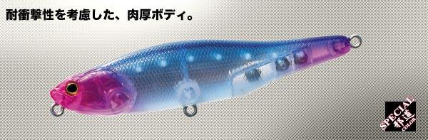 邪道 X Whiplash Factory DRIVIN WIRE 特殊色款