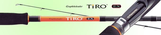 OLYMPIC TiRO-EX 岸拋泛用竿 平價雙胞胎