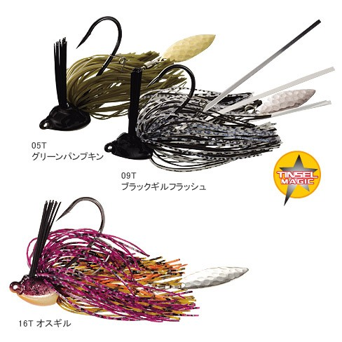 Shimano COMPLEX MAKIRUBBER 混種黑鱸格鬥系 Rubber Jig
