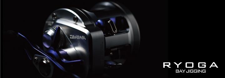 Daiwa RYOGA BAY JIGGING 鐵板專用雙軸鼓式捲線器