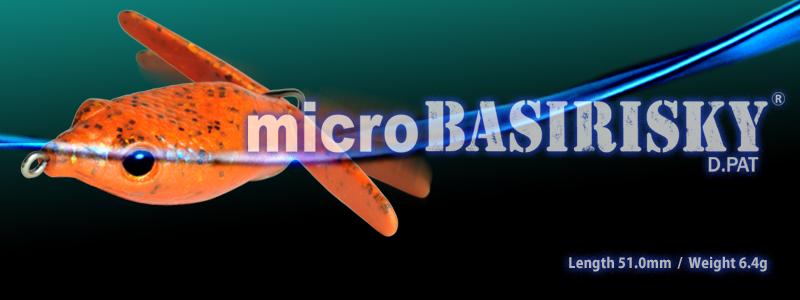 deps Micro Basirisky 劈腿小蛙誕生