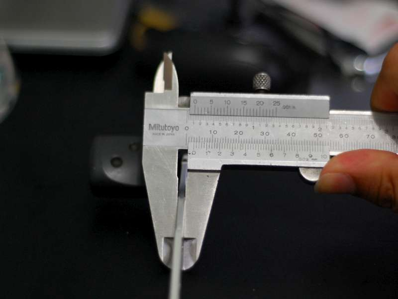 Abu Garcia Revo S 的零件重量