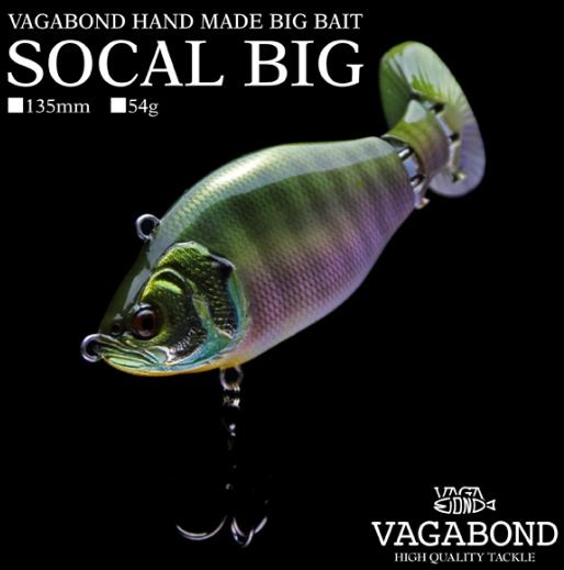 真得很BIG!VAGABOND SOCAL BIG Bass釣專用Swim bait