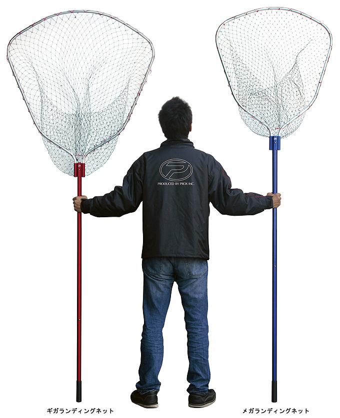Prox 之大型魚專用撈網