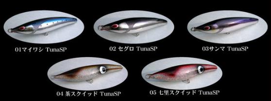 sea_falcon_tuna_sp