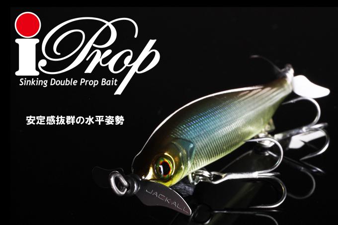 iProp75S-15