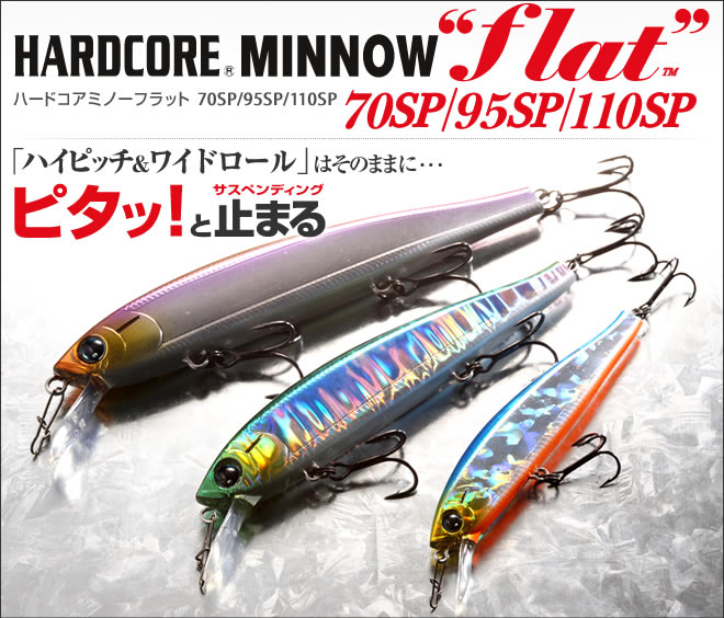 duel_hardcore_minnow_flat_sp