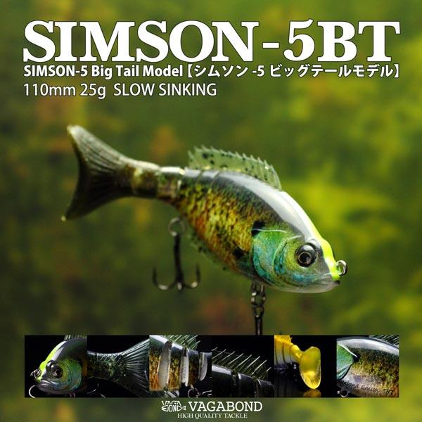 靜音擺動~VAGABOND SIMSON-5BT 多節魚