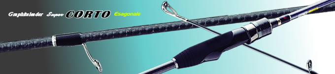 全身多軸感度新頂峰!OLYMPIC Super CORTO Esagonale 竹筴魚竿