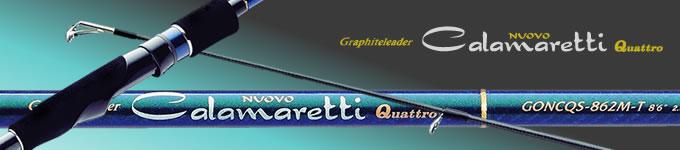 大人氣系列再進化!OLYMPIC Calamaretti NUOVO Quattro 餌木竿