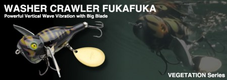 fukafuka