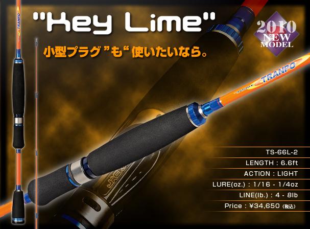 日系釣竿品牌規格 Power 與 Action 的錯置
