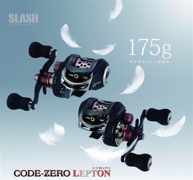 slash_code_zero_lepton_0