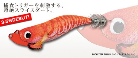 Z字漂移攻擊!JINGO ROCKETEER SLICER