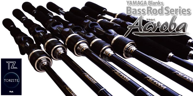 yamaga_acroba_0