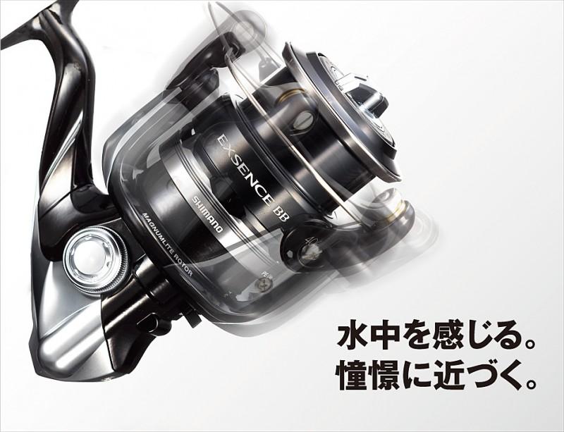 SHIMANO EXSENCE BB 紡車捲線器 2014樣式登場!