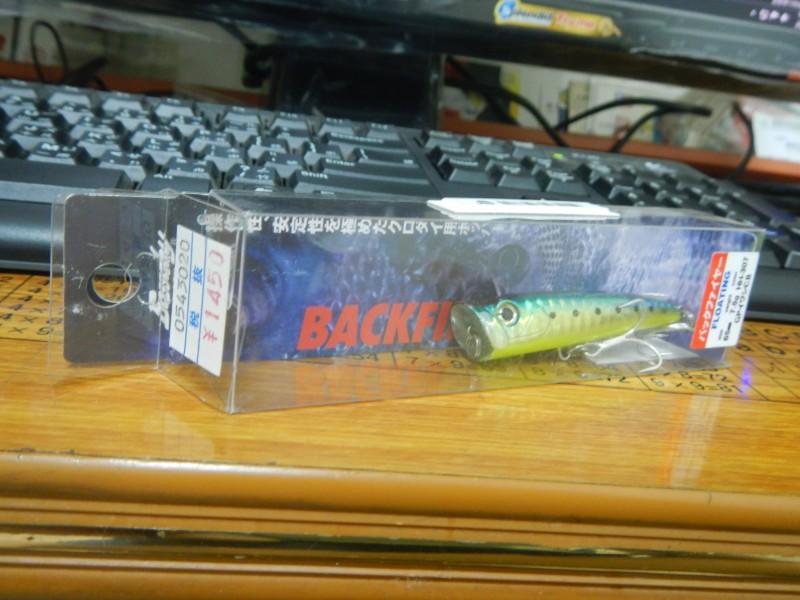 Bassday BACKFIRE 黑鯛用popper 開箱and外道實測