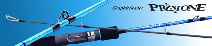 Slow Jig專用 OLYMPIC PROTONE 船用鐵板竿