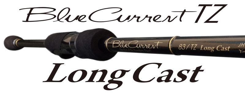 遠投至上YAMAGA Blanks BlueCurrnet TZ Long Cast 根魚竿