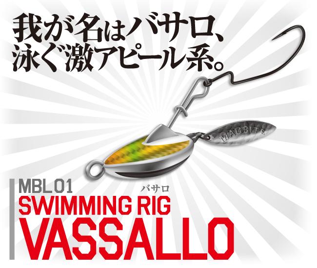 大根潛艦 MAGBITE VASSALLO Swimming Rig