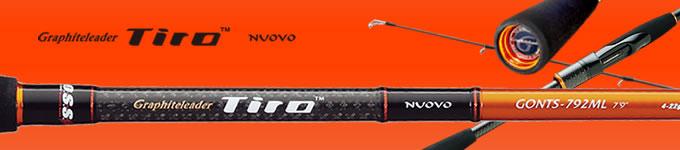 世界泛用基準!OLYMPIC NUOVO Tiro 海水泛用竿