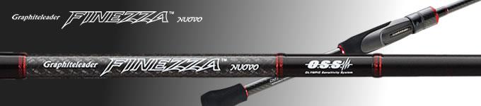更為輕量 OLYMPIC NUOVO FINEZZA 根魚竿 2015樣式