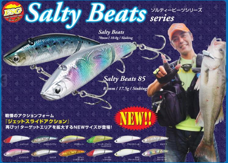海之節奏 Lucky Craft Salty Beats Vibration