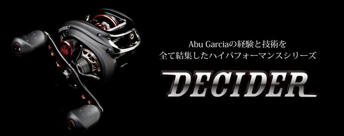 一兼二顧,Abu Garcia DECIDER 7 雙杯雙飛