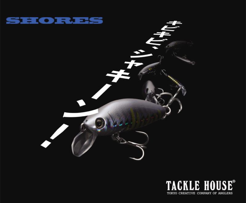 運動力最高!TACKLE HOUSE SHORES ティロミノー