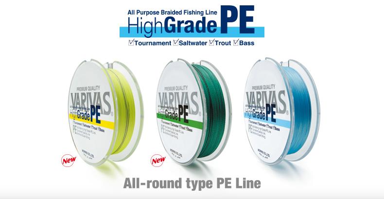 全域適用 VARIVAS HighGrade PE PE線