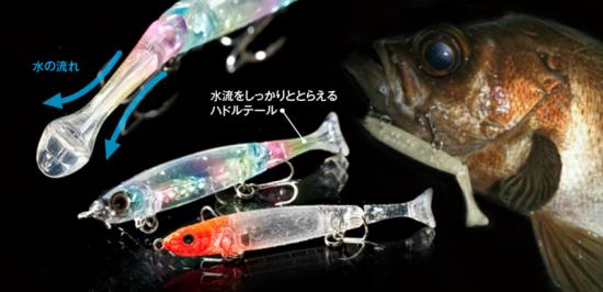 晶瑩剔透,Fish Arrow HUDDLE MINNOW HARD 65/80 SW