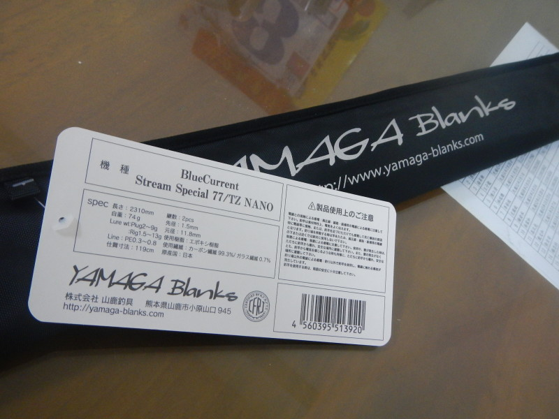 YAMAGA Blanks BlueCurrent 77/TZ NANO 根魚竿開箱文