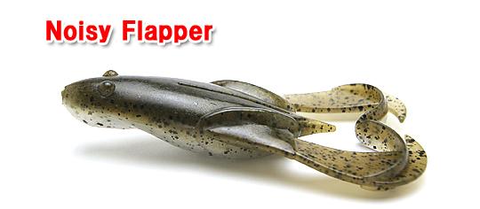 惡魔的水表軟蛙,KEITECH NOISY FLAPPER