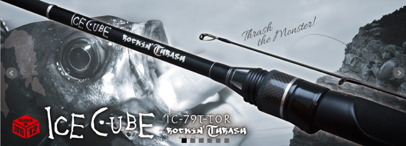 纖細超有感!TICT ICE CUBE IC-79T-TOR Rockin' THRASH 根魚竿