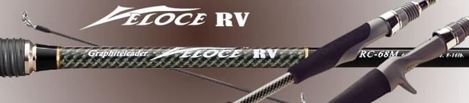 超值表現OLYMPIC VELOCE RV Bass竿