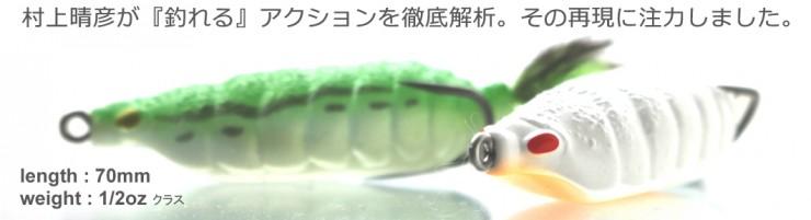 issei バグフロッグ 是蟲還是蛙?
